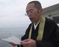 仏教形式の散骨供養