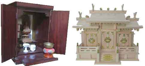 仏壇と神棚