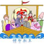 七福神の宝船に干支のウシ、年賀状用素材
