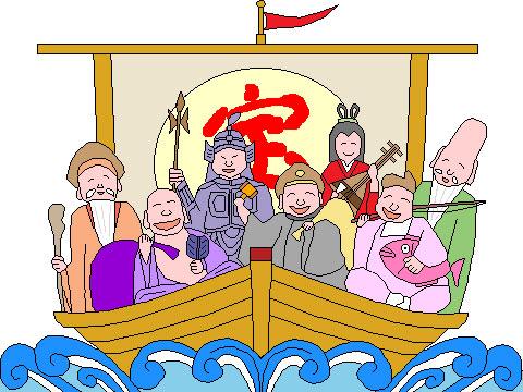 七福神と宝船、無料素材