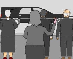 お葬式が出来なかった方へ